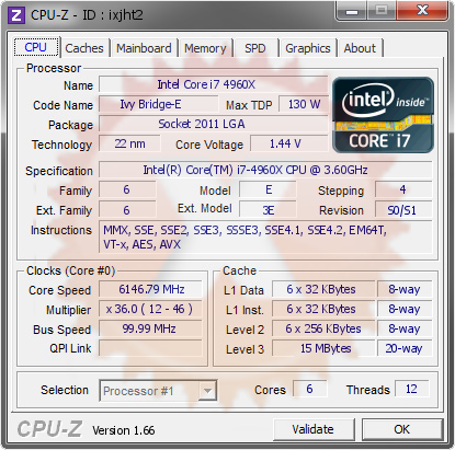 screenshot of CPU-Z validation for Dump [ixjht2] - Submitted by  ALEMSALLEH-PC  - 2014-03-20 22:03:10