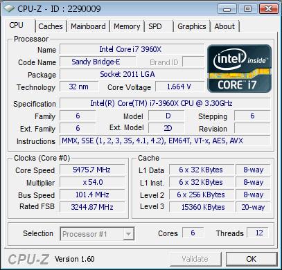 VENDO I7 EXTREME 3960X C1 5500MHZ ALL PASS ENVIEN MP 2290009