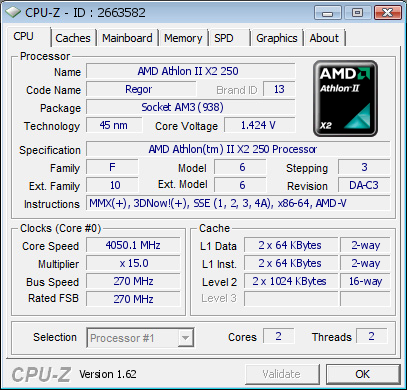 Athlon II X2 250 @ 4050 мГц
