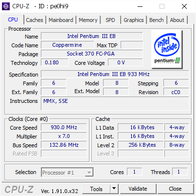 screenshot of CPU-Z validation for Dump [pe0hi9] - Submitted by  E-mil  - 2020-04-24 10:09:50